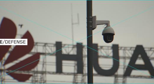Huawei's logo and CCTV camera.
